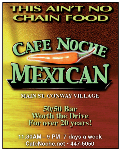 2017 Cafe Noche